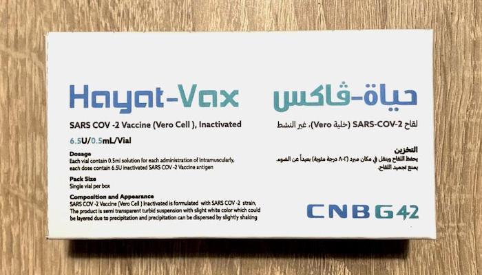 COVID 19, vaccine