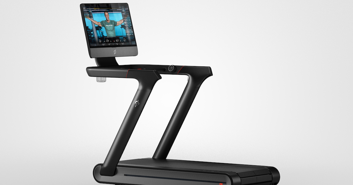 Peloton's newest feature lets riders workout with a view thumbnail