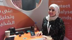 Innovation Factory's Alaa Chalabi